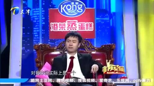 涂磊问35岁姑娘,为啥不结婚,谁料回答竟惹众人大笑,涂磊:喜欢