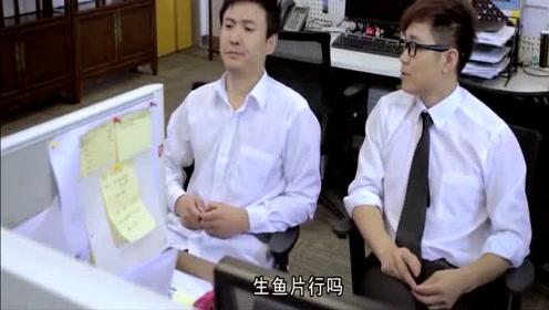 屌丝男士:我想知道金鱼到底能不能吃?