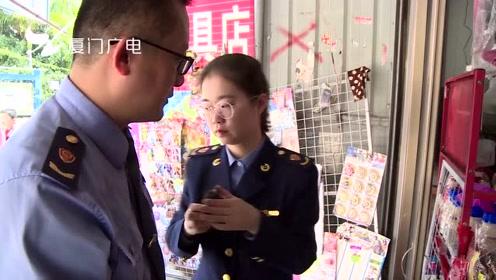 """小学生""""叼烟抽"""" 学校附近商店卖起""""如烟糖"""""""