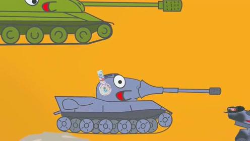 坦克世界搞笑动画:-183惨遭偷袭,大管子也经不住打屁股