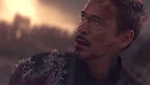 复仇者联盟3:灭霸拿到了这个原石,力量又比原来增加了太多