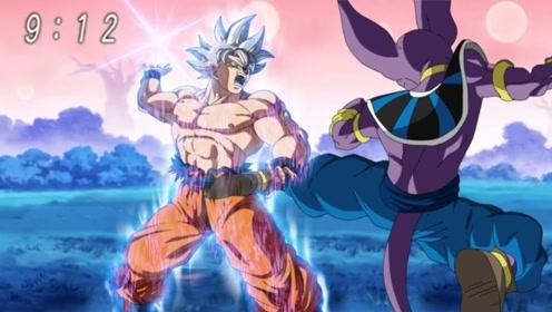 龙珠动画:孙悟空自在意神功 VS 破坏神比鲁斯,到底谁更厉害呢?