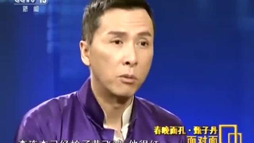 同在什刹海体校学习,李连杰大红大紫的时候,甄子丹还籍籍无名