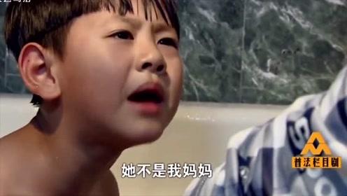 男子帮儿子洗澡,告诉他自己要再婚,儿子阻止无效