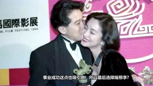 《滚滚红尘》导演日记曝光 揭林青霞秦汉分手秘辛