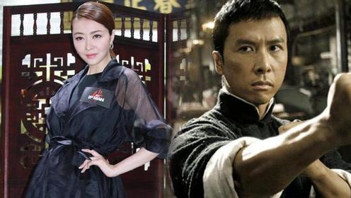 甄子丹熊黛林出席《叶问4》宣传 熊黛林自称富豪老公和叶问很像
