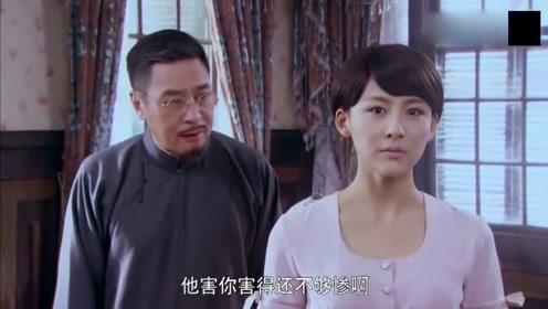 姑娘与父亲闹别扭,不料刚离家却被鬼子盯上了,这下麻烦了!