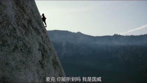 """孤身绝壁:艾利克斯通过酋长岩的""""极限平板""""路段,反而加快攀爬速度"""