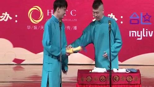 张云雷、杨九郎学郭德纲姿势,皮的正开心,接下来蒙了
