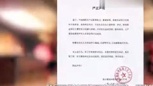 潘长江回应不认识蔡徐坤,蔡徐坤回应:网络向来伤人,别在意