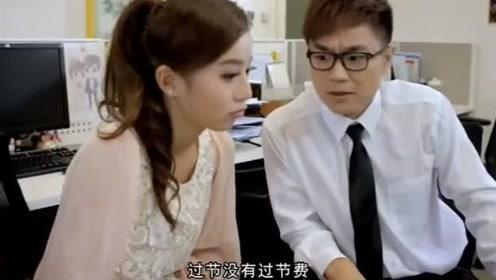 屌丝男士!大鹏讲老板坏话,没想到新来的女员工是老板女儿!