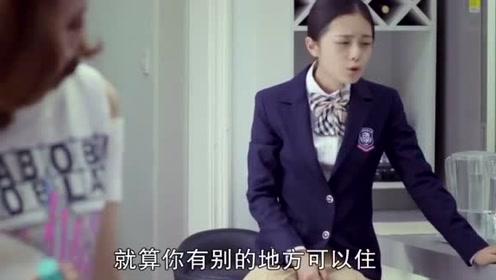 我的体育老师:马莉和王小米在家斗嘴,王小米终于忍不住爆发了!