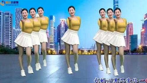 精选简单易学广场舞《爱你错错错》喜欢的记得分享哦