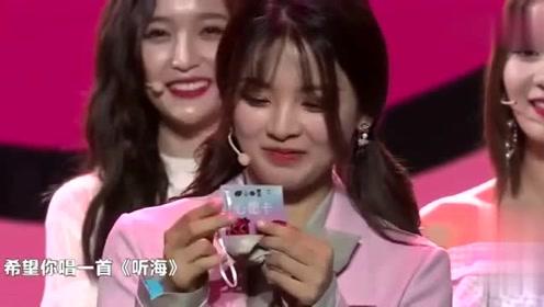杨超越清唱《听海》,硬核女孩的粉丝果然不一样,品味独特!