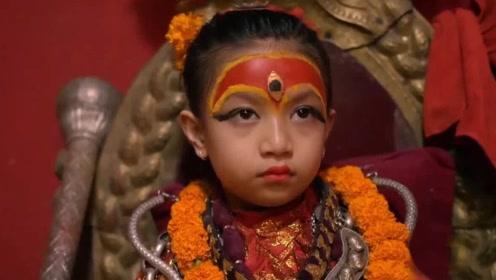 尼泊尔女神,同年显贵,长大后往往孤苦一生,被看作不洁之人