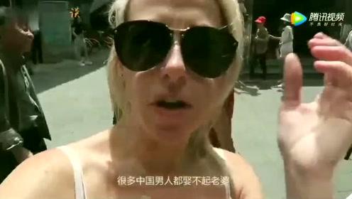 法国美女首次到中国旅游,第一天就被震撼了这不是真正的中国