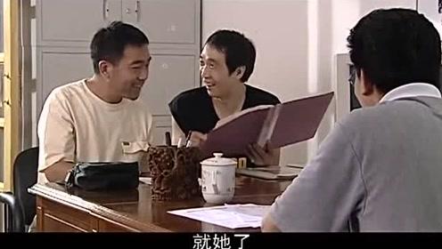 杨光的快乐生活:婚介所帮条子找了一个离婚带孩子的说条子省事了
