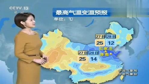 中央气象台:未来3天(3月26-28日)全国天气预报,注意查收!