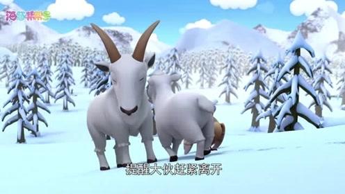 自然小课堂-野山羊和火鸡