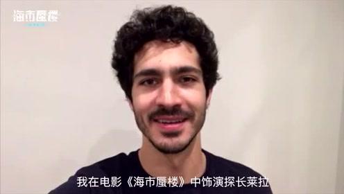 《海市蜃楼》女儿与真爱如何兼得?奇诺·达林录视频秀中文献飞吻