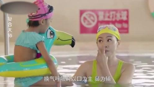 孩子对游泳池的水过敏,母亲竟然带着孩子来游泳,孩子爸爸瞬间怒了