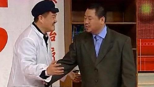 经典小品:赵本山范伟《心病》,看病看出意外收获,我的心哇凉哇凉的!