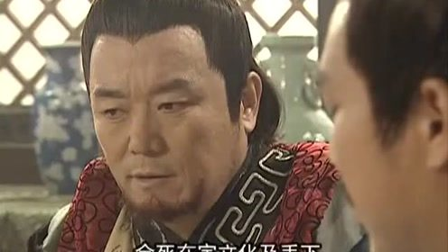 隋唐英雄传:王世充要把女儿嫁给单雄信,想把单雄信留身边帮自己啊