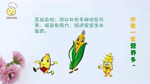 山楂菠萝杂粮粥—宝宝便秘就吃它,酸甜开胃缓解便秘