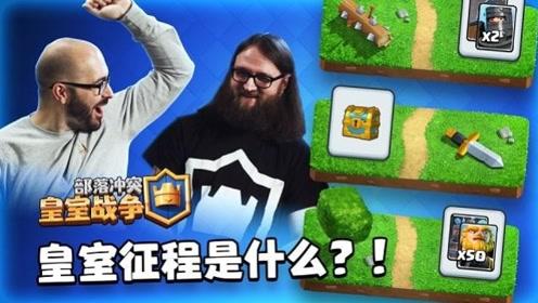 皇室TV:4月更新大爆料!