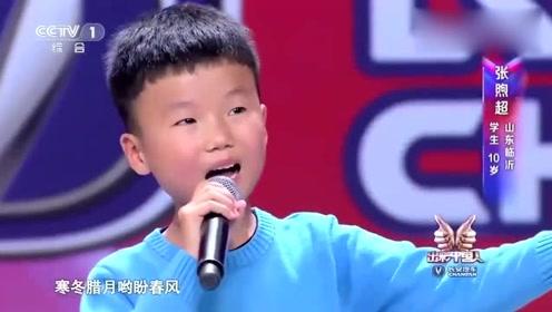 真不敢相信,10岁男孩把《映山红》唱的这么深入人心,这么好听!
