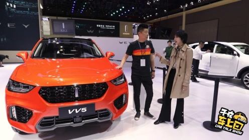 上海车展别挑花眼 给年轻朋友推荐一款值得出手的个性SUV