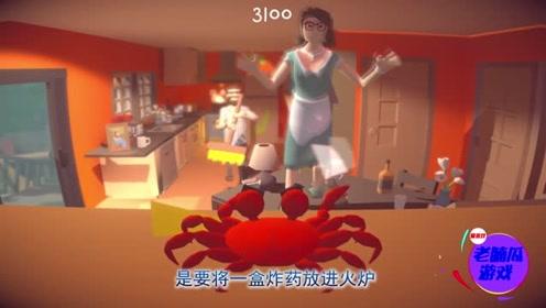 成精了?螃蟹拿一把刀找人类复仇!居然还会使用炸弹  螃蟹模拟器