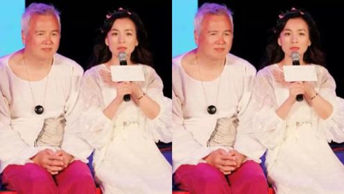 """张庭夫妇公开现身 林瑞阳驼背严重被侃像""""奶奶"""""""