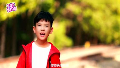 9岁小男生居然能把《最美的太阳》演绎的如此好听