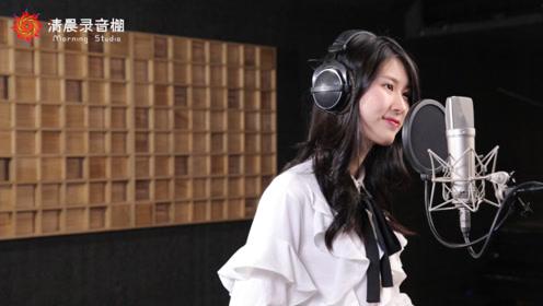 田馥甄《你》翻唱版,吴青峰为S.H.E打造的暖心好歌!
