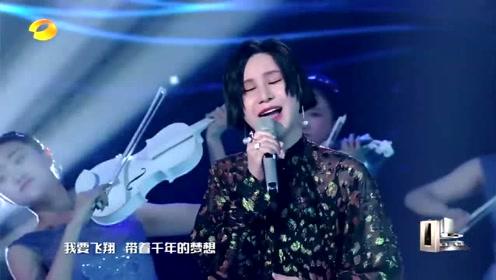 廖昌永尚雯婕一起《追逐梦想》逐梦航天!