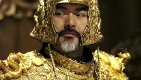 皇帝一身龙头金甲极度奢华,竟然还能刀枪不入,太炫酷了!