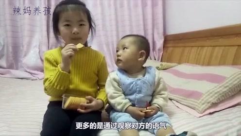 一岁宝宝做不该做的父母会阻止,宝宝会发脾气,这时父母该怎么引导