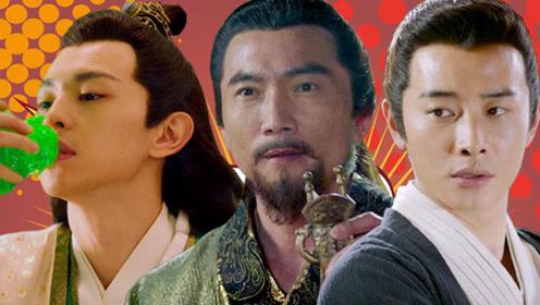 用不同BGM打开妲己和子虚、纣王、杨戬组CP,你选择谁?