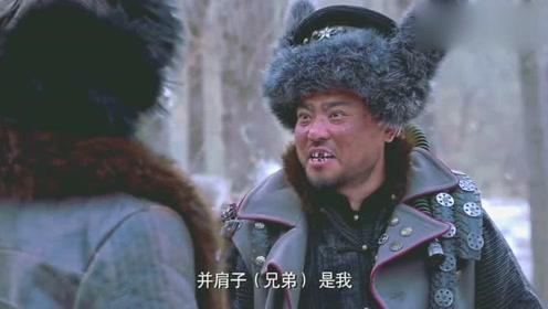 """""""胡彪""""的马屁拍得好,刘大麻子愿给他掀门帘!"""