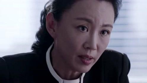 《爱上你治愈我》速看版第25集:孙树被网络水军陷害