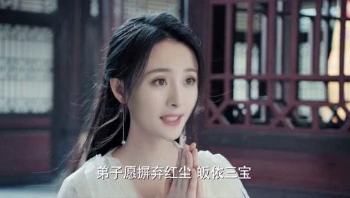 杨幂ai换脸鞠婧祎,演白素贞
