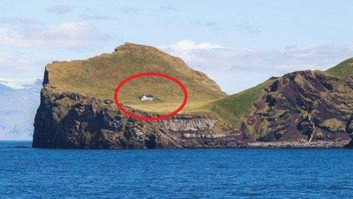全世界上最孤独的房子,一屋独占一座46万平米的岛,你想住吗?