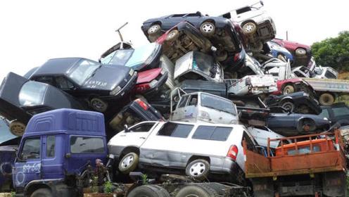 6月1日报废新规实施,将不再用废铁回收价,车主们:早该如此!