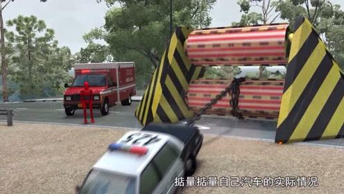 这真是汽车界的粉碎机,铁链一吊,怕是货车都顶不住了!