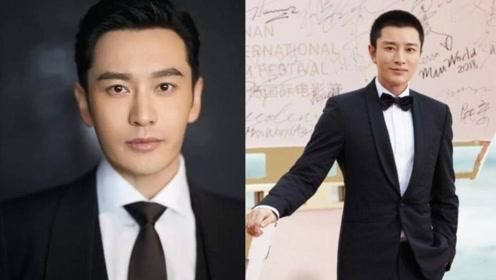 深陷离婚风波的黄晓明,出席亚洲电影节时,被网友误认成贾乃亮
