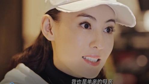 """张柏芝少见松口谈婚姻状态 自认""""是单亲妈妈"""""""