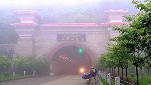见过一条隧道两种天气的吗?四川二郎山隧道,看完没惊艳到算我输