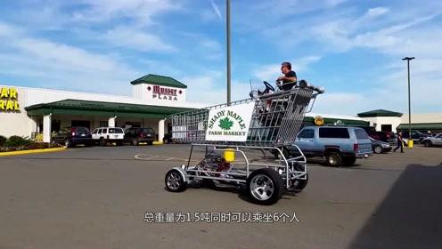 世界上最大的购物车,不仅可以载人,还能在路上行驶