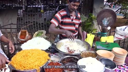 印度大叔街头卖凉拌面,左右手齐用,你敢吃吗?